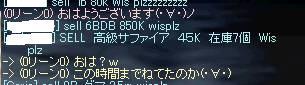 b0036436_702740.jpg