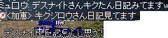 b0033954_239147.jpg