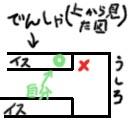 b0030496_23524734.jpg