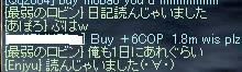 b0036436_5431436.jpg