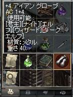 b0013955_03779.jpg