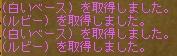 b0023589_16134523.jpg