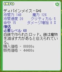 b0023589_16446.jpg