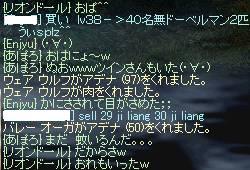 b0036436_0583147.jpg