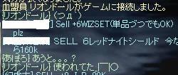 b0036436_141377.jpg