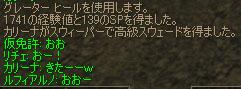 a0030061_1914442.jpg