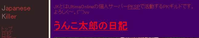 b0034232_2312969.jpg