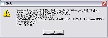 a0013150_20304244.jpg
