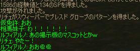 a0030061_21105285.jpg