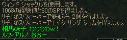 a0030061_2111467.jpg
