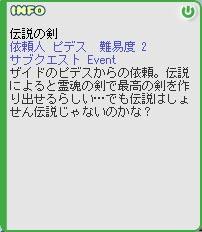 b0021768_2101786.jpg