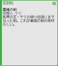 b0021768_2119365.jpg