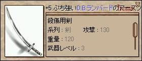 b0032787_18282792.jpg