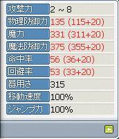 b0039021_1101374.jpg