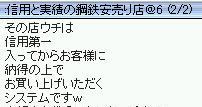 b0033354_23501737.jpg