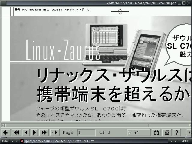 Xpdf での日本語表示_a0011976_16151345.jpg