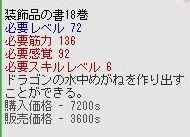 a0019178_92149.jpg