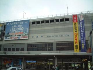 【回想記002】 広島駅_b0000480_22173942.jpg