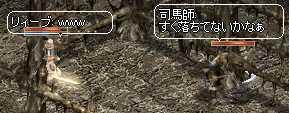 b0032347_2031218.jpg