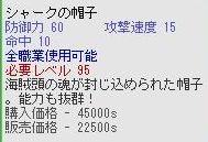 a0019178_842445.jpg