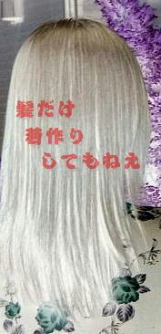 b0036381_1671986.jpg
