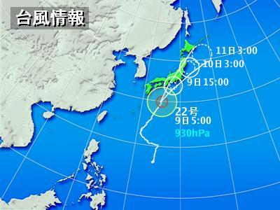 台風注意_a0008185_6423588.jpg