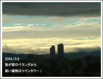 b0026786_2014551.jpg