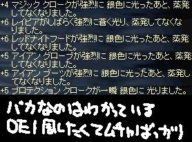 a0027896_12474277.jpg
