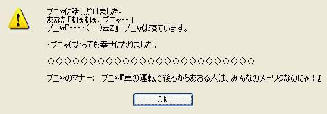 b0026125_0554643.jpg