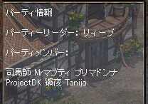 b0032347_19103892.jpg