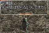 b0032347_19183695.jpg