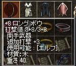 b0013955_2310472.jpg