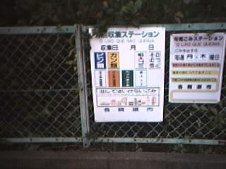 b0040161_1921520.jpg