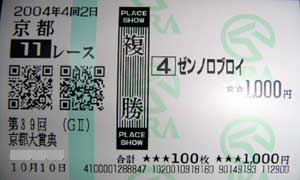 a0037165_1755819.jpg