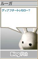 b0016565_336243.jpg