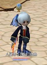 b0021768_037217.jpg