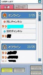 b0033781_2314317.jpg