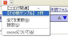 b0040423_14451890.jpg