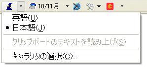 b0040423_17114458.jpg