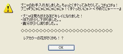b0026125_04207.jpg