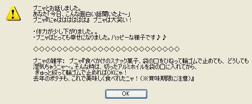 b0026125_042564.jpg
