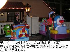 b0017532_1653461.jpg