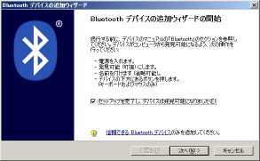 b0040759_20343518.jpg