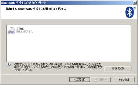 b0040759_2034413.jpg