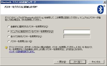 b0040759_20344797.jpg
