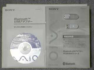 b0040759_2035652.jpg