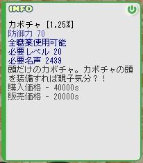 b0023589_125392.jpg