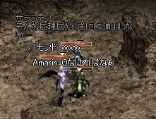 b0011730_2035161.jpg