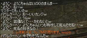 a0030061_16341736.jpg