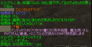 a0030061_1826483.jpg